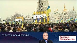Главой новой украинской церкви стал представитель украинских раскольников Епифаний.