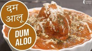Dum Aloo   Simple Vegetarian Khana With Chef Saurabh   Sanjeev Kapoor Khazana