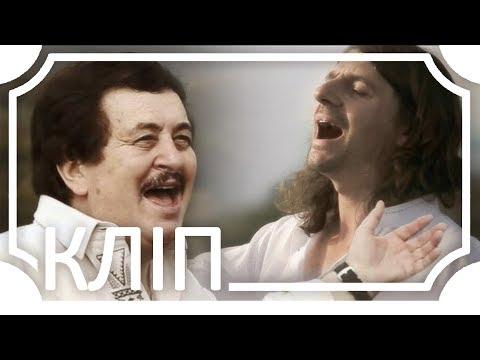 Іван Попович та Віктор Янцо (Рокаш) - Закарпаття моє