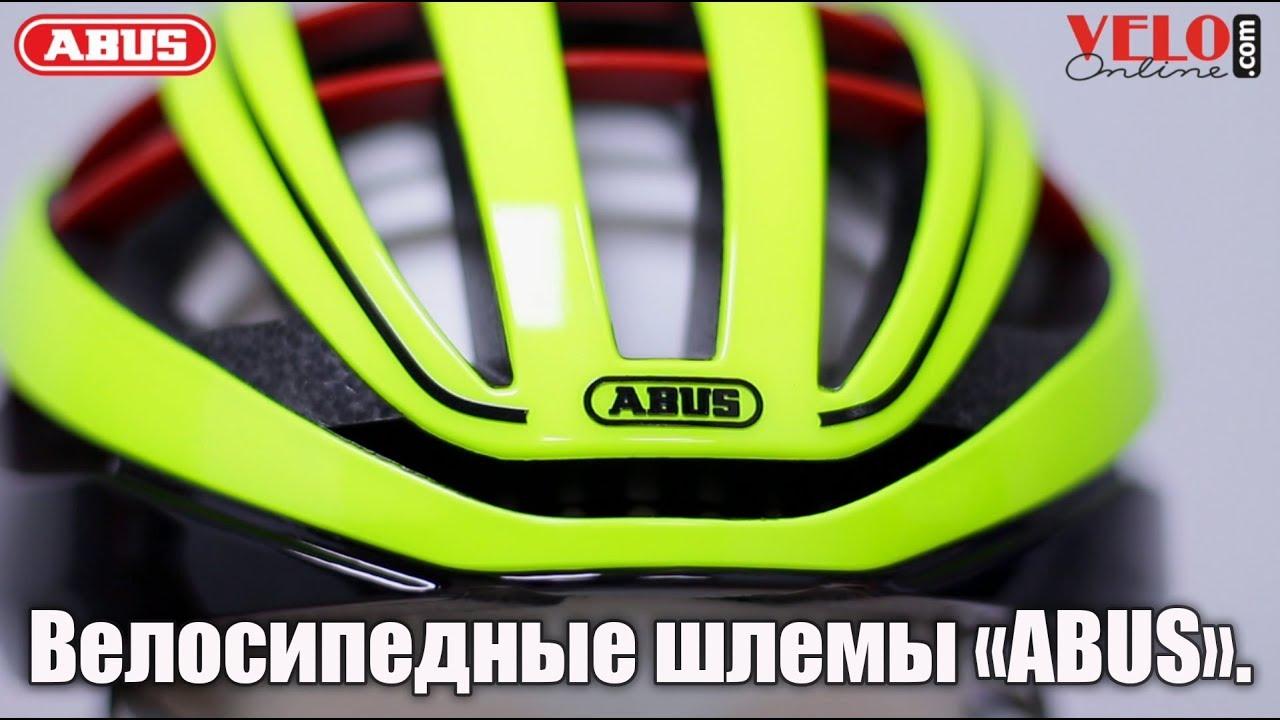 Видео Велосипедный шлем Abus HYBAN+ clear visor midnight blue