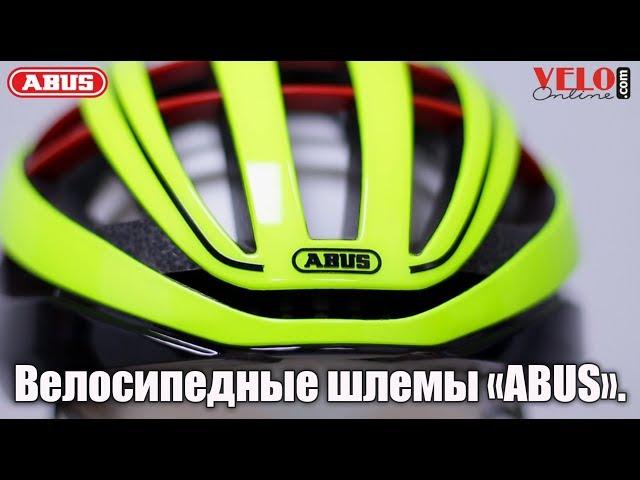 Видео Велосипедный шлем Abus HYBAN green