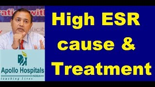 ESR blood test in hindi | ESR test meaning | ईएसआर