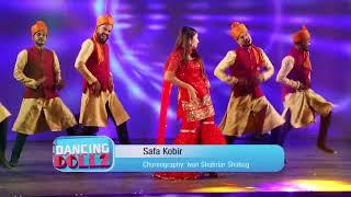 SATV Eid Dance By SAFA KOBIR | Tana Dhum Tana Dhum | SATV