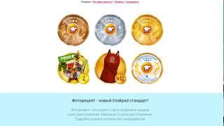 Розыгрыш 3 фартуков с логотипом Cookpad