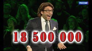 «Стена» Выигрыш 18 500 000 рублей . Малахов чуть не подстригся налысо.