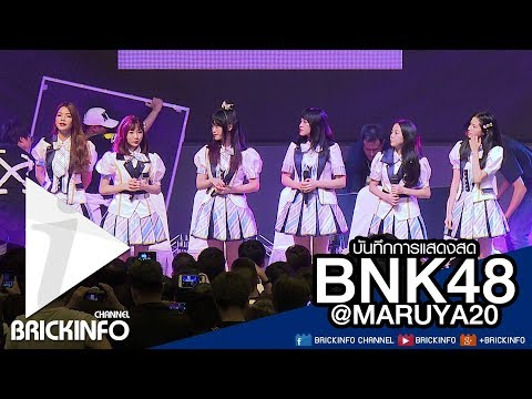 「BNK48 3rd Single Announcement」from BNK48 We Wish You! A Merry Christmas –Fan Meet– / BNK48