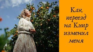 Психология переезда. Этапы адаптации в новой стране.  Эмиграция из россии - как подготовиться.