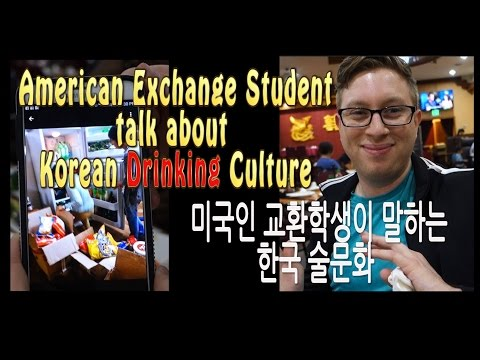 American Exchange Student talk about Korean Drinking Culture  BALTIMORE USA Family ROAD TRIP #5