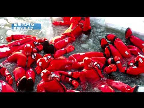 羅斯 挪威 芬蘭 極地峽灣 夢幻北極光10日 MMK10A