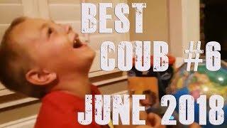 Best Coub # 6 ( Лучшие приколы июнь 2018 )