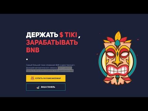 Bitcoin indėlių kazino