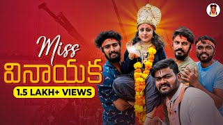Video Miss Vinayaka | What If Lord Ganesha Is A Woman | Jejamma MP3, 3GP, MP4, WEBM, AVI, FLV September 2019