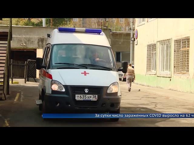 В Приангарье заболели 62 человека за сутки
