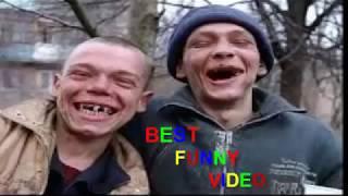ХОЧЕШЬ ПОРЖАТЬ ЖМИ УБОЙНОЕ РЖАЧНЫЕ ПРИКОЛЫ BEST FUN VIDEO