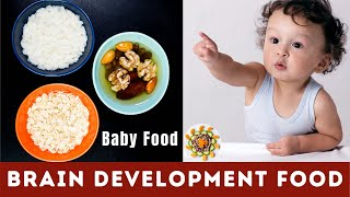 Baby Food || Brain Development and Weight Gain Food for 8 Months to 1+ Year Babies