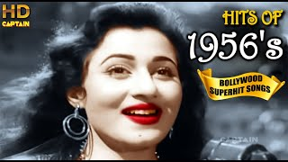 1956's Super Hit Bollywood Songs | Romantic Era Songs | All Hit Video Songs Jukebox HD