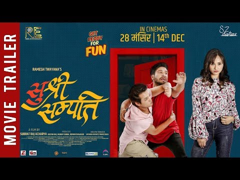Nepali Movie Sushree Sampati Trailer