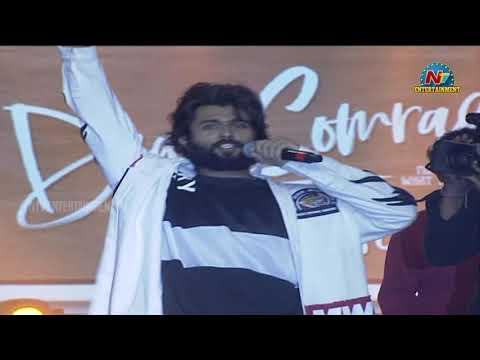 Vijay Deverakonda Entry Speech At Dear Comrade Music Festival Event
