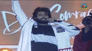 Vijay Deverakonda Entry Speech At Dear Comrade Music Festival Event | Rashmika | NTV ENT