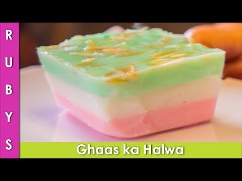 Ghaas ka Halwa China Grass Agar Agar  Multi Color Desert Recipe in Urdu Hindi – RKK