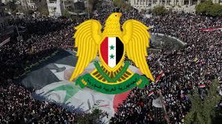Bóg, Syria i Bashar