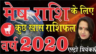 # Mesh Rashi Ke Liye Kuch Khas 2020, # Kaisa hoga 2020 Mesh Rashi Ke Liye - Download this Video in MP3, M4A, WEBM, MP4, 3GP