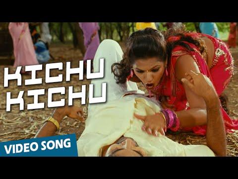 Kichu Kichu  Chinmayi