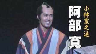映画『のみとり侍』浪速プレミアダイジェスト映像5月18日金公開