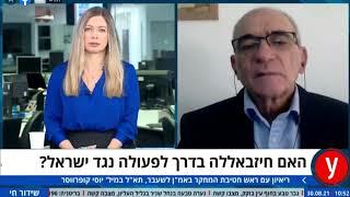 חיזבאללה בסוריה: שיפור היכולת לפגוע בישראל במקרה של תקיפה באיראן