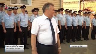 Полицейским, охранявшим правопорядок во время ЧМ-2018, вручили награды