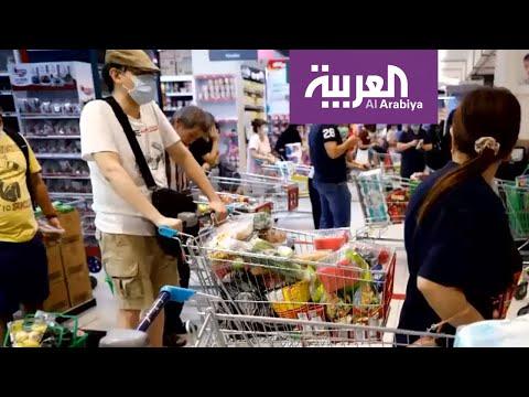 العرب اليوم - شاهد: هلع الشراء مستمر في أزمة