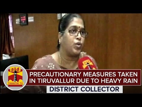 Precautionary-Measures-Taken-in-Tiruvallur-Due-To-Heavy-Rain--District-Collector