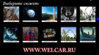 WelcAR - Oculus Rift аттракцион