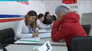 В Уральске начал работу центр по вопросам АСП