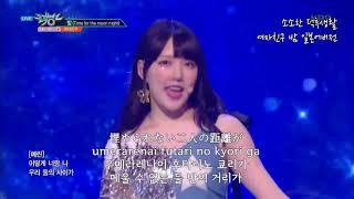 여자친구- 밤 일본어 버전 발음 및 가사, 번역/ Gfriend- Time For The Moon Night Japanese Ver Lyrics