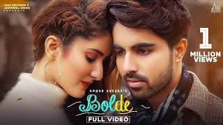 Bolde | (Full HD) | Angad Khehra | New Punjabi Songs 2020 | Latest Punjabi Songs 2019 | Jass Records