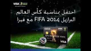 Celebrate the FIFA World Cup 2014 in Brazil with VISA