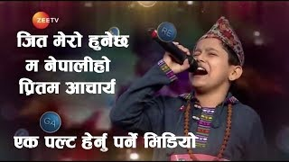 Saregama Little Champ Pritam Acharya In Nepal, Itahari 2019 Talks about Zee Tv & Saregamapa