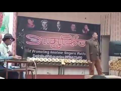Mai shayer to nahin