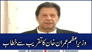 """PM Imran Khan Speech At The Signing Ceremony For """" Super 6"""", 310 MW Wind Power Projects"""