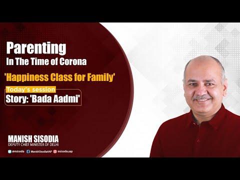 'Story - Bada Aadmi' || Happiness Class for Family || Manish Sisodia