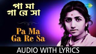 Pa Ma Ga Re Sa with lyrics | Lata Mangeshkar | Hits Of Lata