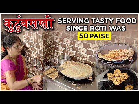WOMEN'S DAY SPECIAL | Kutumbsakhi – Restaurant Started By Women Serving Maharashtrian Cuisine