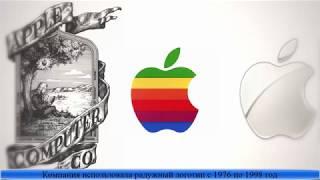 Apple может вернуться к использованию легендарного радужного яблока (NEWS  новости)
