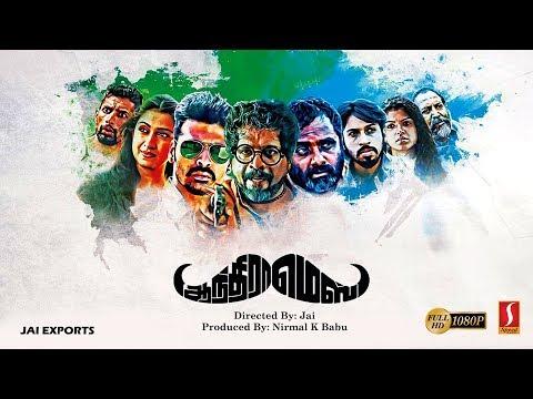 Download Super Hit Tamil Full Movie Tamil Full Movies Latest Tamil