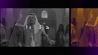 تحميل اغاني مهرجان الفجيرة الدولي للفنون حفلة الفنان سليمان القصار MP3