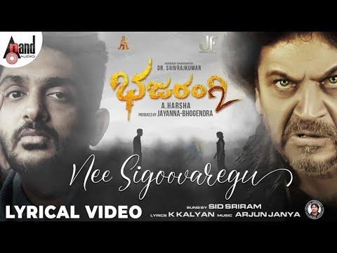 Bhajarangi 2 - Nee Sigoovaregu Lyrical Video Song