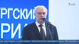 Петербургский Партнериат 2018