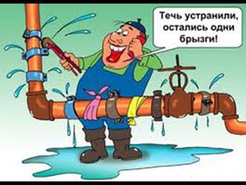 Отличный вариант разборного водопровода с бесплатными фитингами