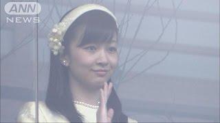 佳子さま22歳の誕生日成年皇族として公務も(16/12/29) 動画キャプチャー